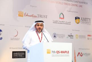 My Keynote Speech at 7th #QSMAPLE Conference