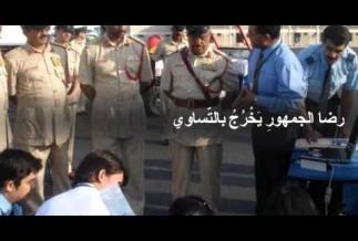 "Embedded thumbnail for Poem dedication to HE Lieutenant General Dhahi Khalfan, Deputy Chairman of Dubai Police and General Security, titled ""Shortatona Taawadat Al Tahadi"""