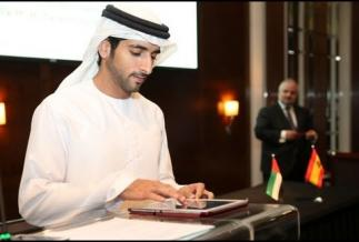 Embedded thumbnail for With HH Sheikh Hamdan Bin Mohammed Bin Rashid Al Maktoum during the launch of the Dubai Center for Islamic Banking and Finance (DCIBF)