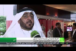 "Embedded thumbnail for TV Interview on ""Russia Today"" TV during Smart Living City Dubai 2014"